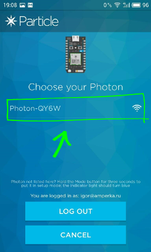 particle-photon-headers_setup_mobile9x.png
