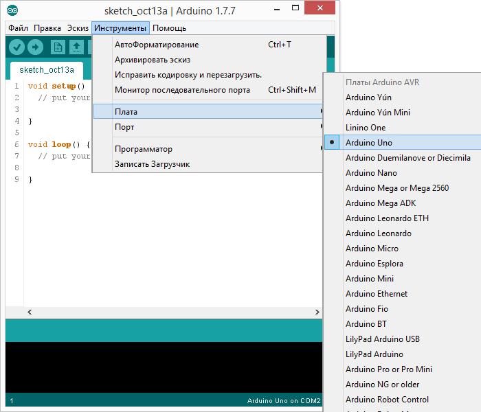 Arduino schematic drawing software 2764044 - world-gta.info